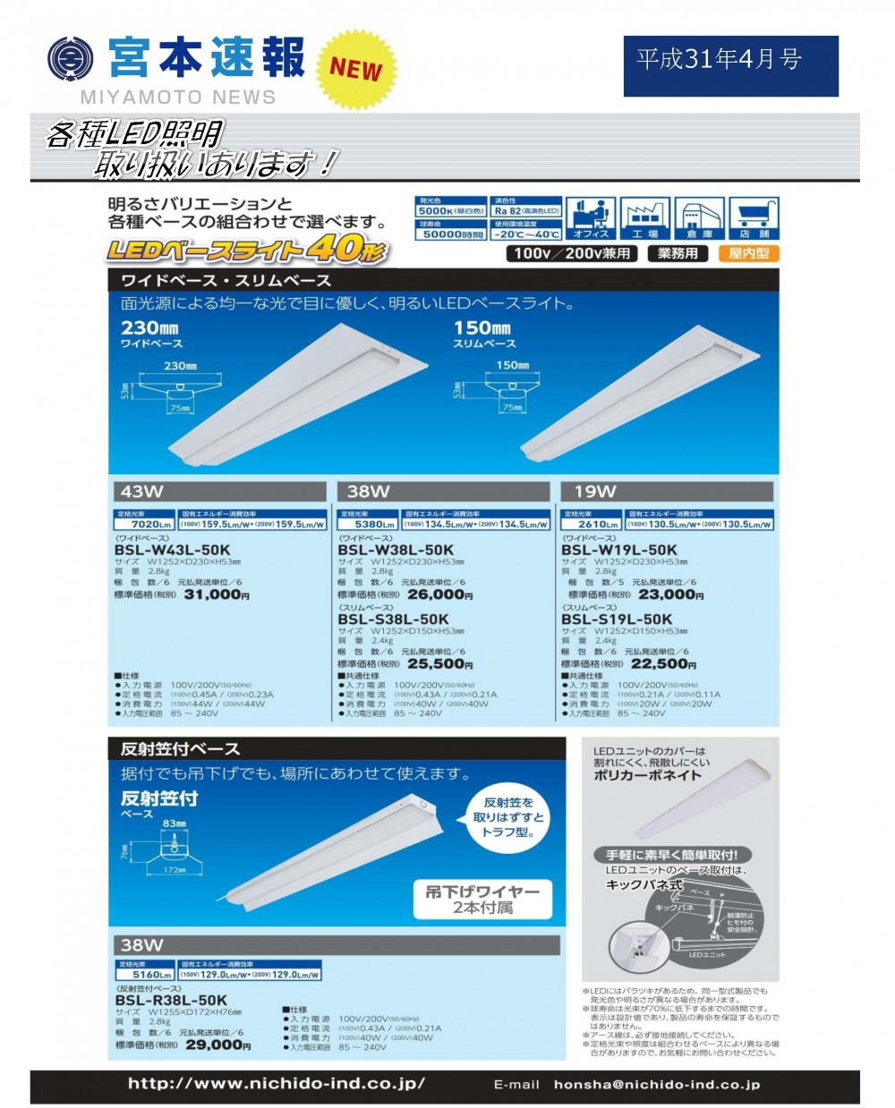 190401miyamoto001-1